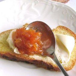 Изображение рецепта Варенье из тыквы и имбиря