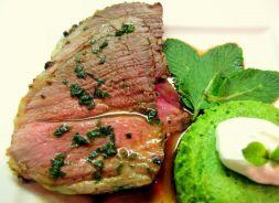 Изображение рецепта Баранина с мятой в духовке