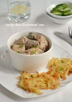 Изображение рецепта Свинина со сливками