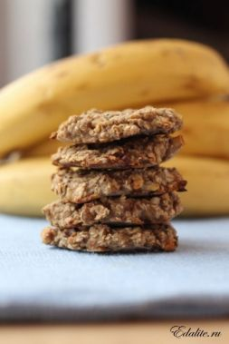 Изображение рецепта Овсяное печенье с бананом без муки