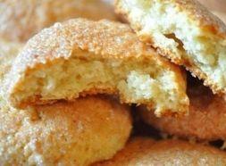 Изображение рецепта Мягкое имбирное печенье