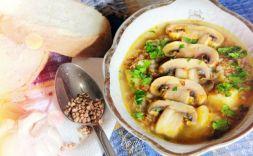 Изображение рецепта Суп гречневый с грибами