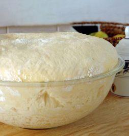 Изображение рецепта Французское тесто