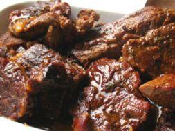 Изображение рецепта Тушеная говядина