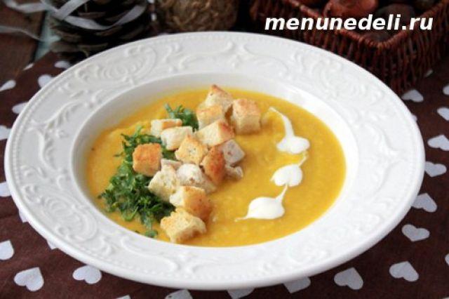 Крем-суп из тыквы с курицей со сливками рецепт