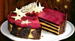 Изображение рецепта Шоколадно-клюквенный торт